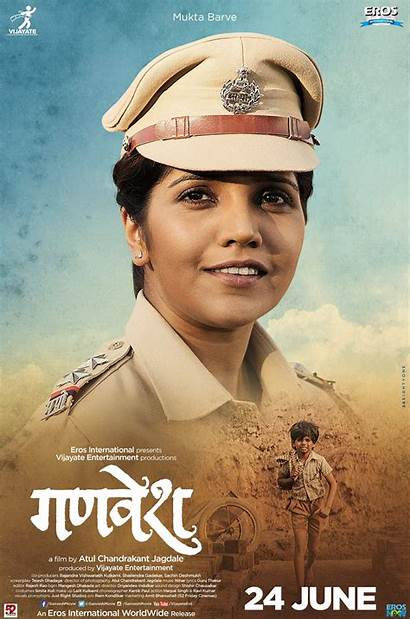 Movie Posters Marathi Cast Movies Poster Date