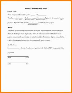 19 elegant sample agreement letter to borrow money images With borrow money contract template