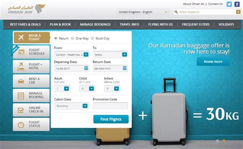 50405 Oman Air Discount Code by Oman Air Voucher Codes Discount Codes May 2018