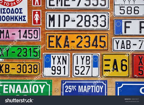 Stall Car Number Plates Maker Athens Stock Photo 136531811