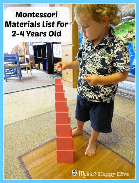 our montessori materials list for preschool at home 526 | 69b7a10e392f7c60314ac280d8e4dd7e