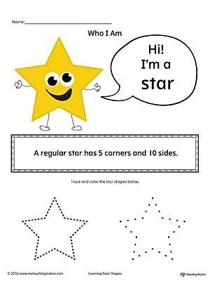 Learning Basic Geometric Shape Star (color) Myteachingstationcom