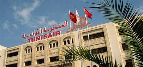 tunisair siege social tunisie bourse tunisair touche le fond financial afrik