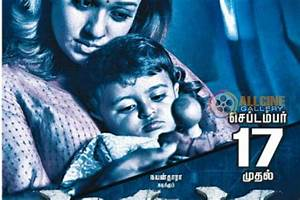 Maya Tamil movie released in 2015 at Abu Dhabi Cinemas