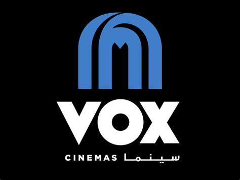 VOX Cinemas in Ajman, City Centre Ajman