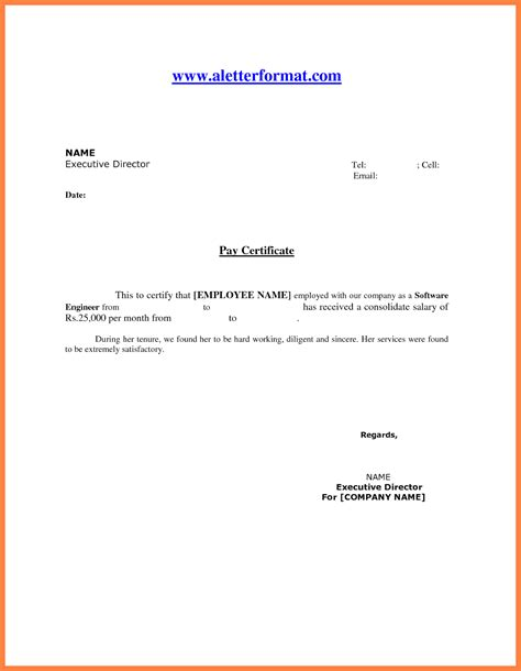 salary certificate  whomsoever   concern scribd india