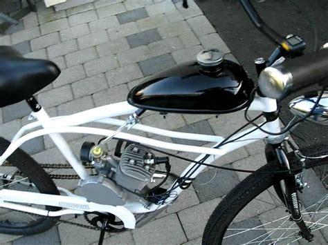 Motorized Bicycle!! 80cc China 2stroke Youtube
