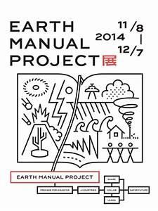 Earth Manual Project Exhibit Shows How Creatives Can Help