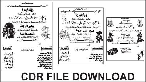 punjabi wedding card cdr file