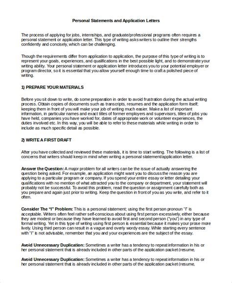 Template Of Personal Statement For Application by Application Personal Statement