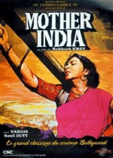 mother india  mp songs    song