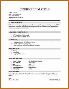 5 sample of curriculum vitae for job application edu With free sample of resume for job application