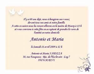 Faire Part Anniversaire 60 Ans : texte invitation anniversaire de mariage 1 an gosupsneek ~ Melissatoandfro.com Idées de Décoration
