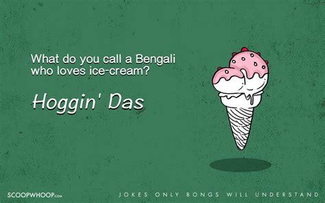 hysterical jokes   bengalis  understand