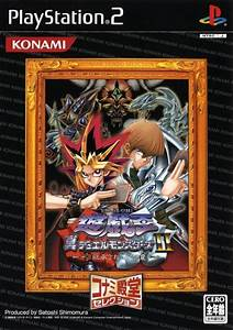 Yu Gi Oh The Duelists Of The Roses Box Shot For