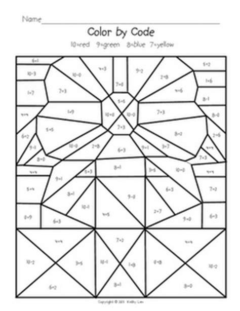 Solve And Color Mystery Pic  Kindergarten  Pinterest  Multiplication, Multiplication