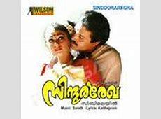 Indian Film Songs in Hamsanadham dhanyasyorg