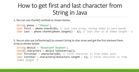 How To Get First And Last Character Of String In Java