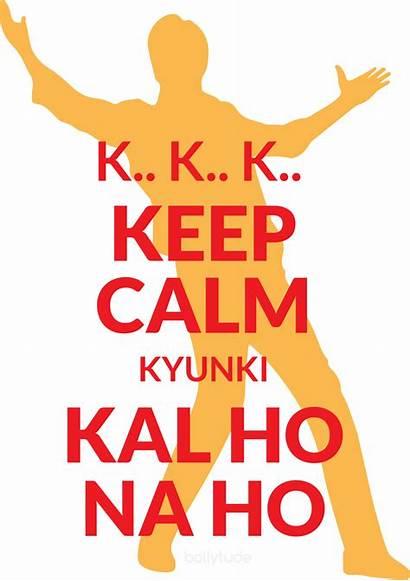 Calm Keep Srk Clipart Dream Dreams Quote