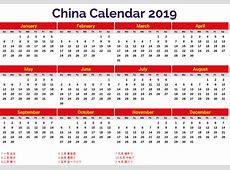 Get Printable Chinese Calendar 2019 with Holidays April