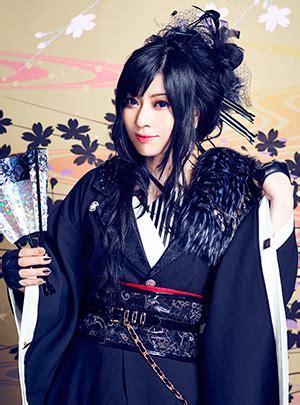 wagakki band images yuko suzuhana wallpaper  background