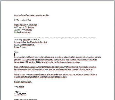 contoh surat rasmi cuti khas uitm gontoh