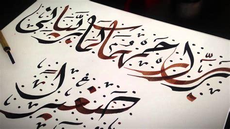 learning arabic calligraphy arab academy