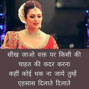 Dard Bhari Shayari In Hindi with Images Girlfriend Boyfriend