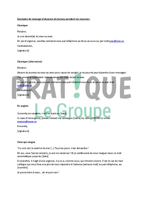 exemple message absence bureau message d absence du bureau pratique fr
