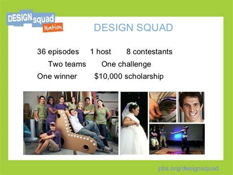 pbs design squad elon u using pbs design squad open 2011