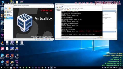 virtualbox  hyperv youtube