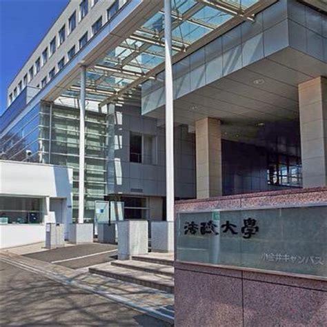 法政 大学 小金井 キャンパス