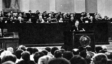 soviet supremo soviet supremo 1974 laputa