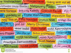 Frohe Weihnachten übersetzung Griechisch : frohe weihnachten auf verschiedenen sprachen stockfoto ~ Haus.voiturepedia.club Haus und Dekorationen