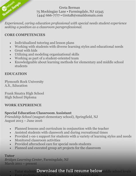 skills elementary resume how to write a teaching resume exles included