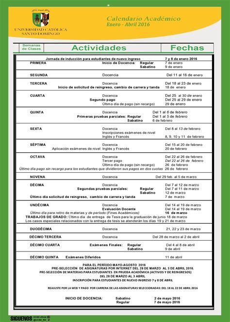 ucsd academic calendar qualads