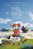 Mary and The Witch's Flower Premiere Event in Movie ...