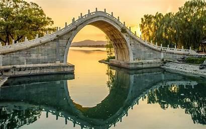 Bridge Reflection Landscape Building Water Arch Px