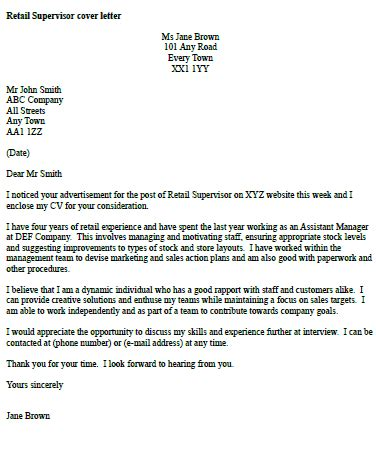 cover letter   retail supervisor icoverorguk