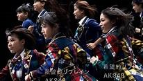 Former members of AKB48 to appear in new single | ARAMA! JAPAN