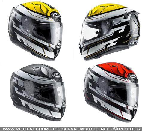 bureau vallee belfort deco pour casque moto 28 images casques moto d 233 co