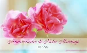 carte d anniversaire de mariage carte anniversaire de mariage 10 ans 2017 gratuit imprimer