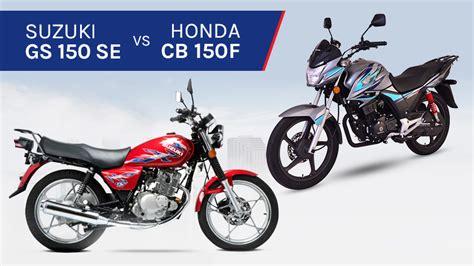 Suzuki Vs Honda by Honda Cb150f Vs Suzuki Gs150se We Draw A Comparison To