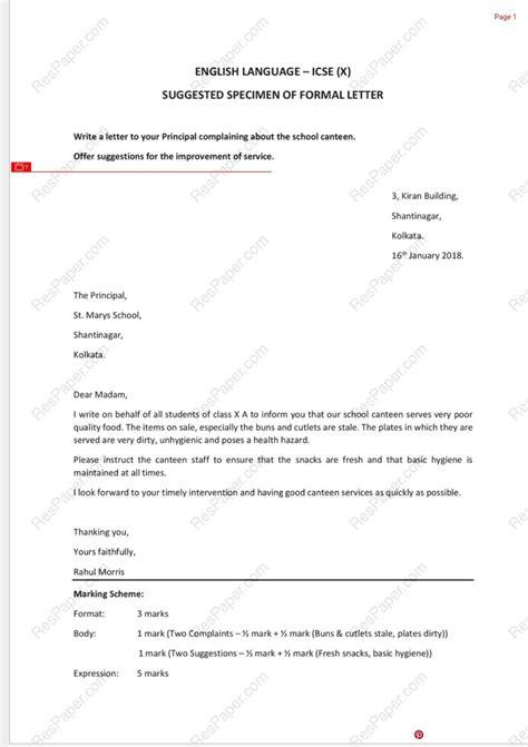 format  formal letter icse boards   complete