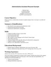 warranty administrator resume compare and equal