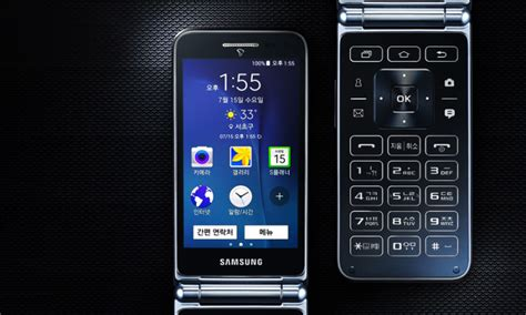 flip android phone lg and samsung bring flip phones back with android