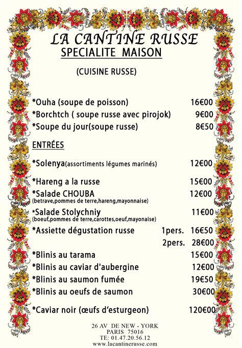 cuisine plus fr menu restaurant la cantine russe