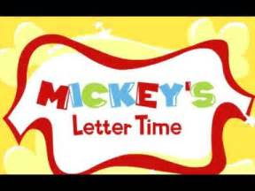 Mickey Letter Time Playhouse Disney