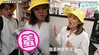 影/開箱情趣の天堂! 超狂商品嚇瘋單身28年女子 | 生活 | 三立新聞網 SETN.COM