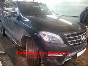 Mercedes Ml 350 Cdi : mercedes ml 350 cdi tuning ~ Gottalentnigeria.com Avis de Voitures